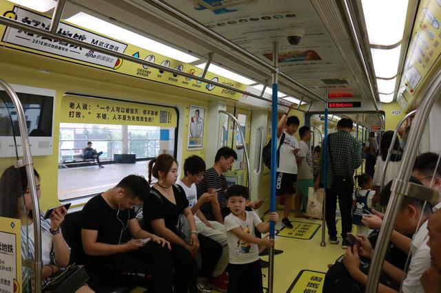 中秋小长假首日 武汉地铁全线提前半小时开班