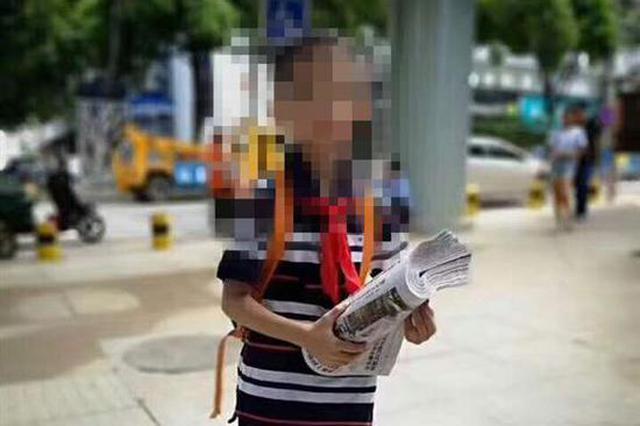 武汉7岁男童疑因不想上补习班 放学途中独自跑开