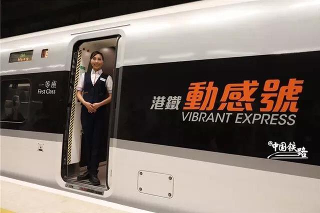 中秋国庆武汉至香港高铁火爆 切勿擅自越站到达香港