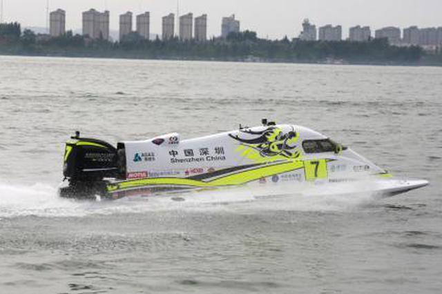 F1摩托艇世界锦标赛襄阳开赛 19名超级赛手展开角逐