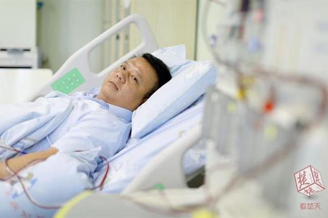 黄冈80后医生志愿捐献造血干细胞 献血已10余年