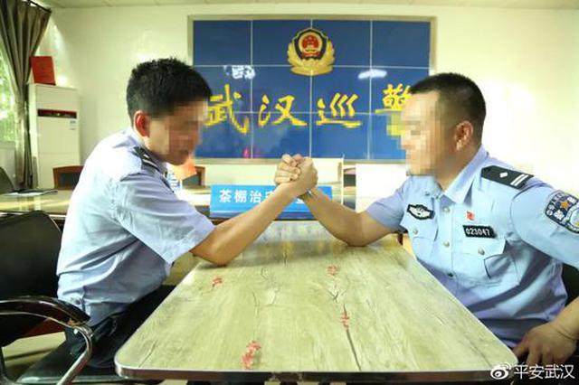 武汉扫毒双雄:21年肝胆相照 彼此把后背交给对方