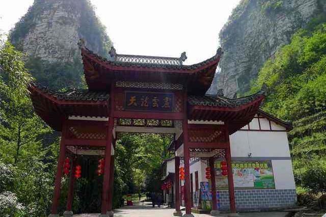 宜昌一景区突发事故致1死21伤 湖北部署旅游安全工作
