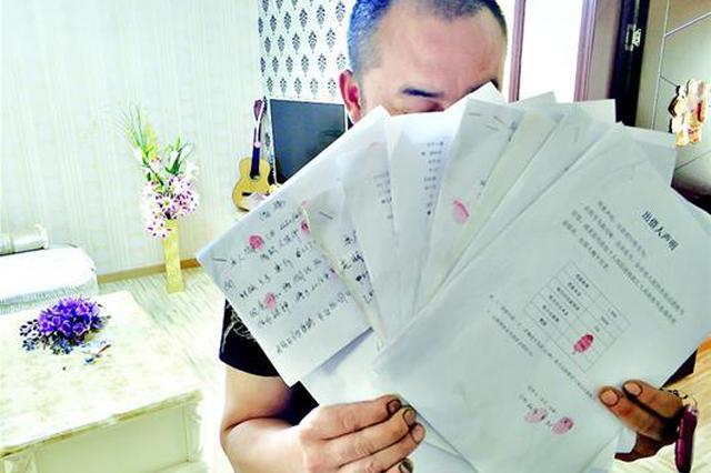武汉一女子创业四处借贷 欠下百万外债愁坏父母