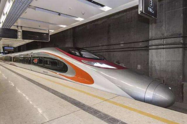 武汉直达香港高铁昨日开通 首日134名乘客尝鲜