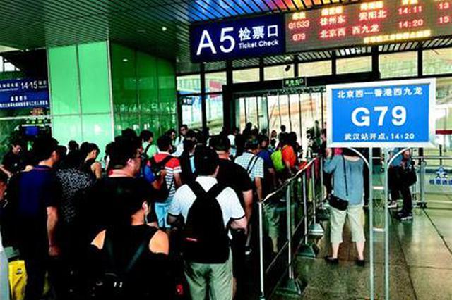 134名湖北旅客高铁游香港 一地两检过关只用了5分钟