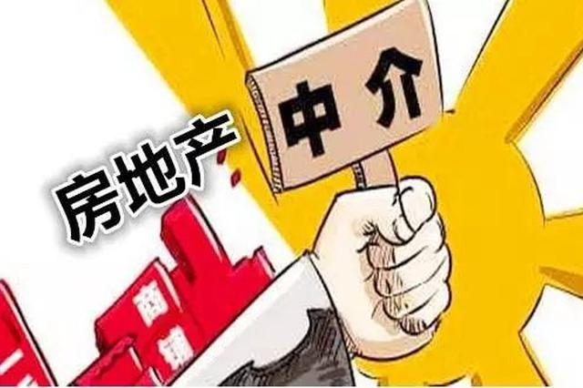 湖北公开曝光25家违法违规房企和中介