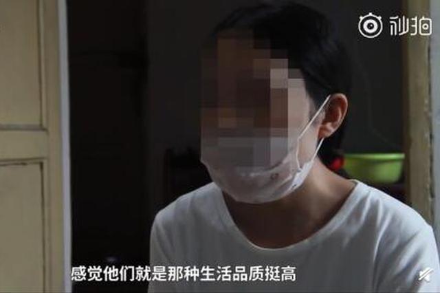 """恩施女子网恋""""优质男""""被骗18万 实为网络赌博陷阱"""