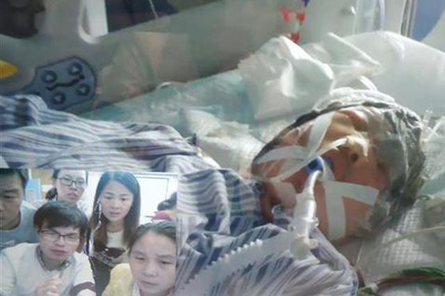湖北29岁农妇头发卷入收割机 整个头皮被撕下