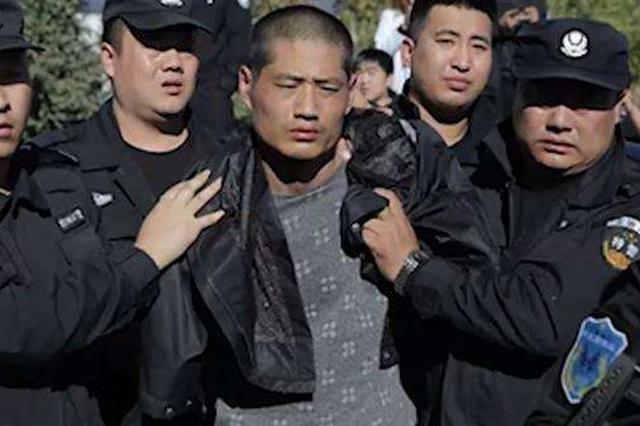 辽宁对罪犯脱逃事故全面启动问责 涉事监狱长被免职