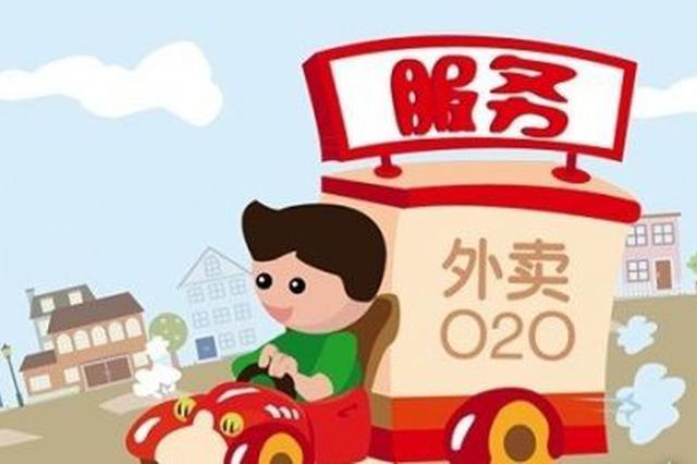 黄金周湖北消费同比增11.1% 武汉外卖订单量增近5成