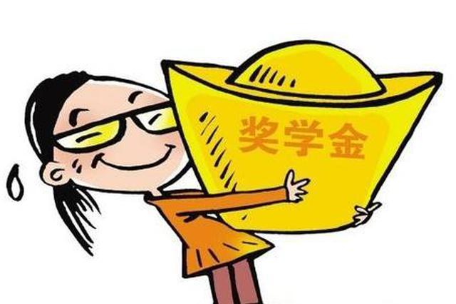 武汉一高校首设勤劳奖学金 针对经济并不困难的学生
