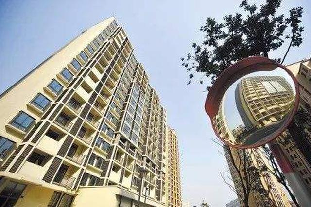 武汉首批八折大学生安居房月底开盘 明年带装修交付