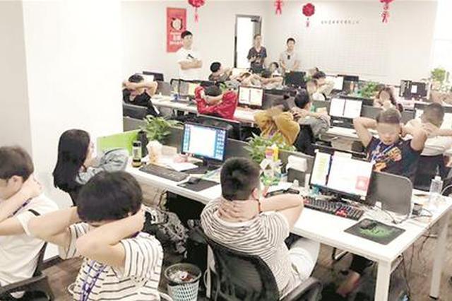 武汉两诈骗团伙50余人被一锅端 非法获利600余万元