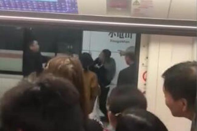 武汉一老人地铁殴打女孩被行政拘留五日(视频)