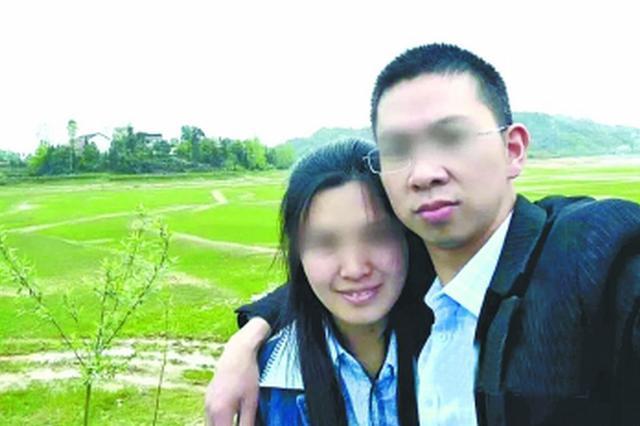 丈夫制造车毁人亡假象骗保 不知情妻子带着儿女溺亡