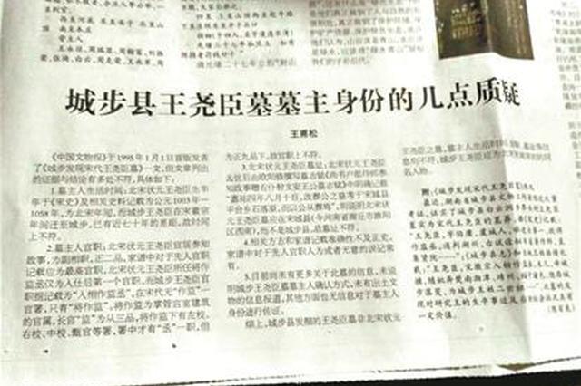 武汉高中生勘误历史人物 研究成果在专业刊物上发表