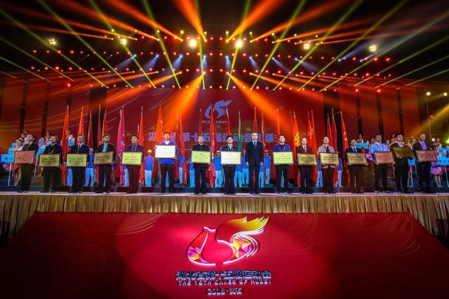 第15届省运会在黄石闭幕 下一届将在宜昌举行
