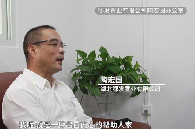 武汉知名慈善人被指老赖:捐款千万债务过亿