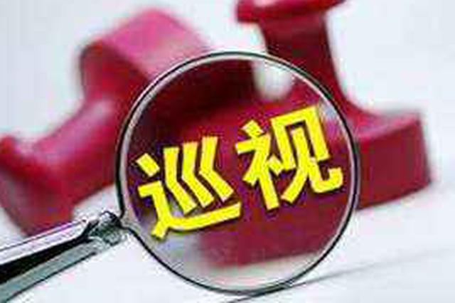 襄阳一区长照顾亲戚参与工程 受贿35万被巡视组吓退