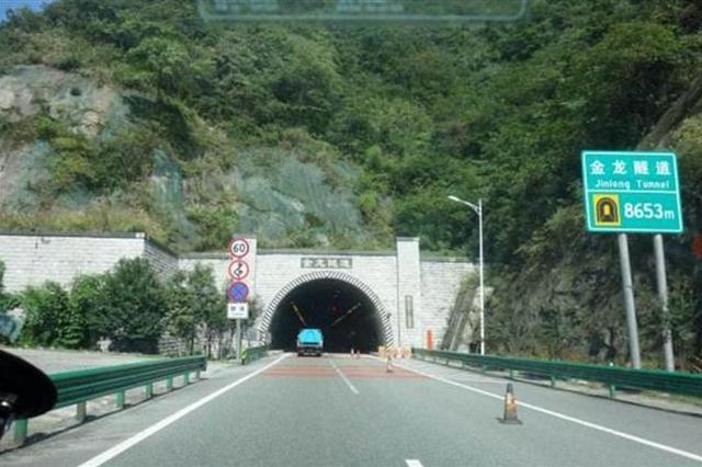 沪渝高速金龙隧道改造 11月8日前限高通行