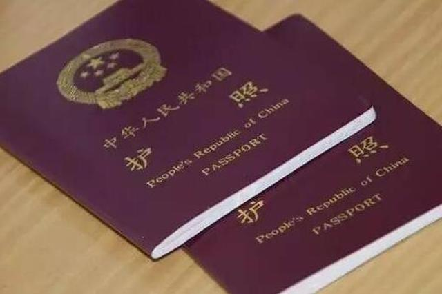 武汉办护照7个工作日可搞定 每周六上午提供预约服务