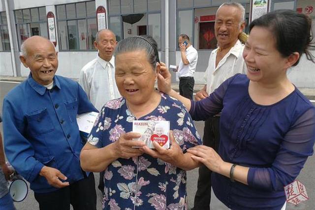 武汉出台养老服务补贴新政 每人最高补贴800元