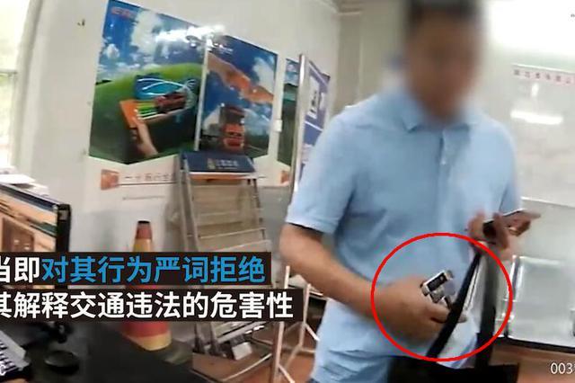 黄石一司机被查拿4包烟行贿交警 被严辞拒绝(视频)