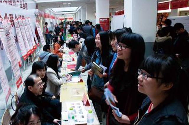 企业为留汉大学生开80万年薪 221家企业供岗近9000个
