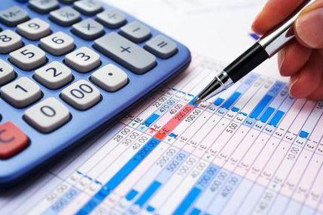 个税专项附加扣除办法征民意 月入两万元可减税超七成