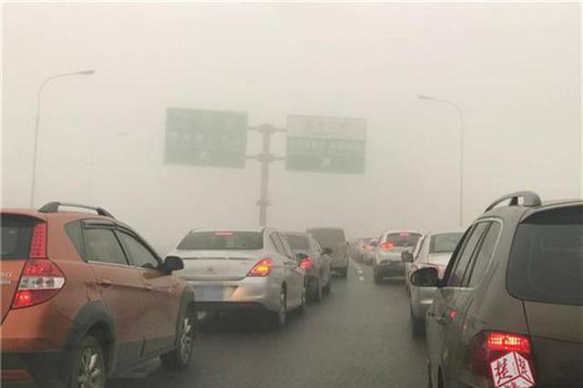 今日霜降氣溫驟降 武漢遭遇今年下半年首場大霧