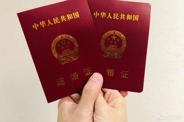 下月起 武漢市居民可跨區辦理補領結婚證業務