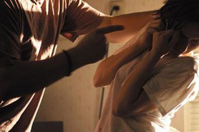 湖北省第一部反家庭暴力法規草案公布 請你提建議!