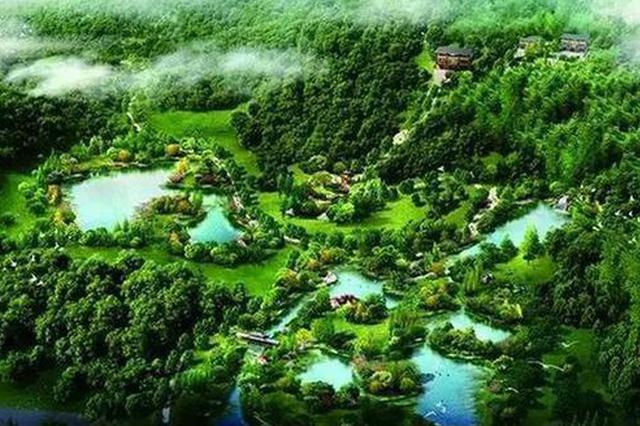 恩施州城龍洞河公園規劃出爐 定位體育生態新型公園