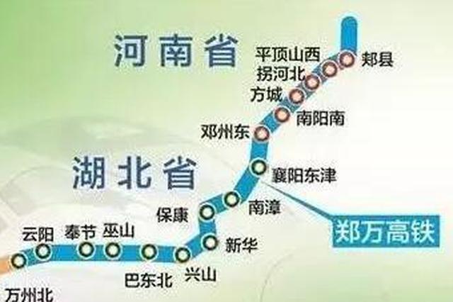 湖北這條重要高鐵12月開建 全線設3個車站
