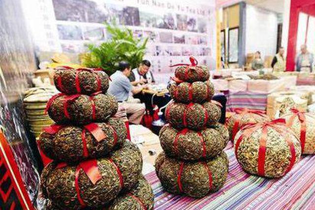 数万种好茶好器汇聚江城 第18届武汉茶博会周五开展
