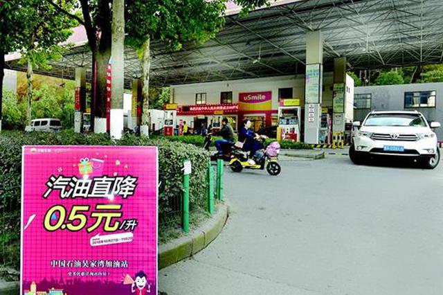 武汉部分加油站降价促销 降价0.3元至0.6元