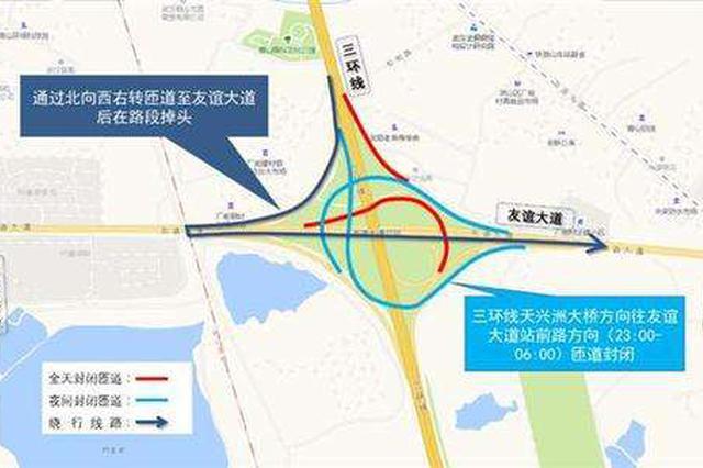 武汉过江流量下降 三环线东段4座立交维修注意绕行