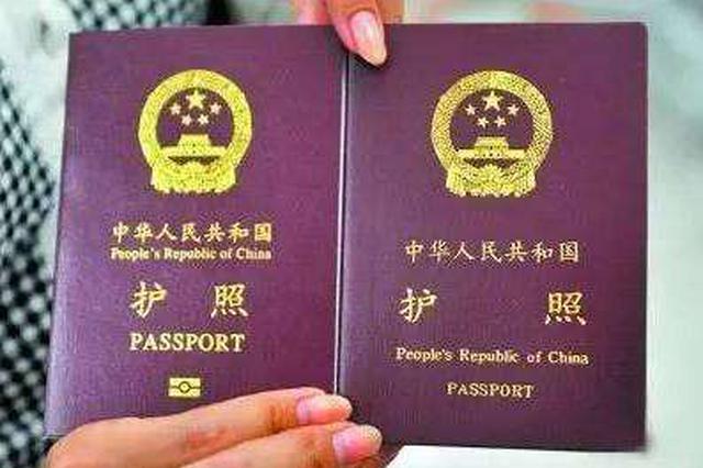 女子办理护照弄丢全家人的证件 的哥停运寻到失主