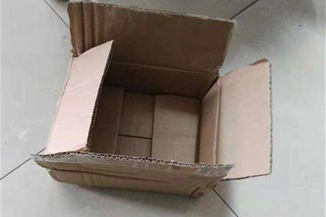 黄冈一男子网购手机给中评 换机竟收到空包裹