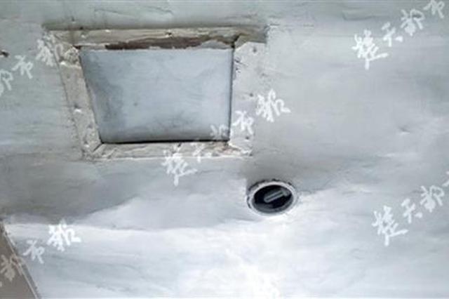 武汉爹爹家中墙壁经常漏水 翻修三次还没根治