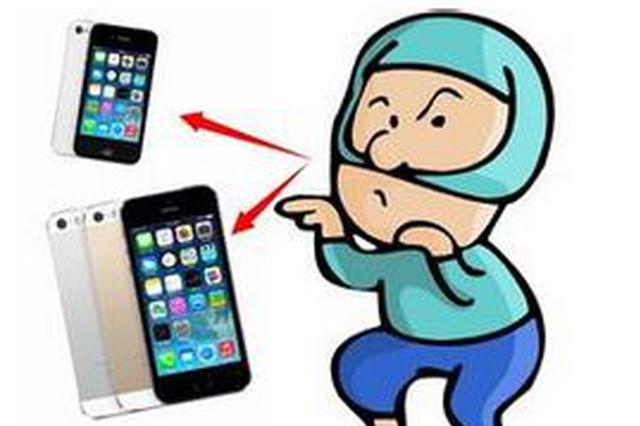 武汉女子偷走同事4部手机 男友规劝其投案自首
