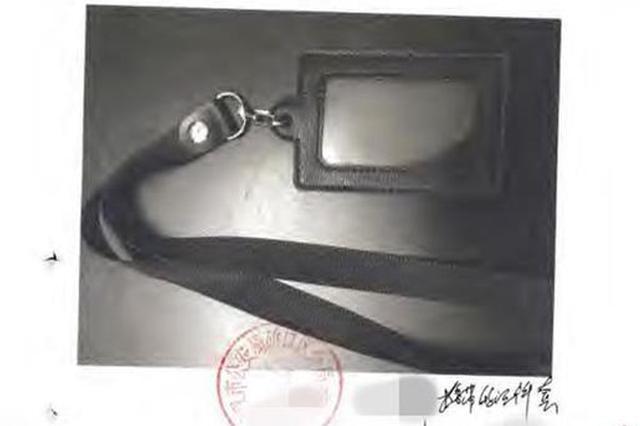 湖北95后男子冒充警察 敲诈勒索卖淫女两度入狱