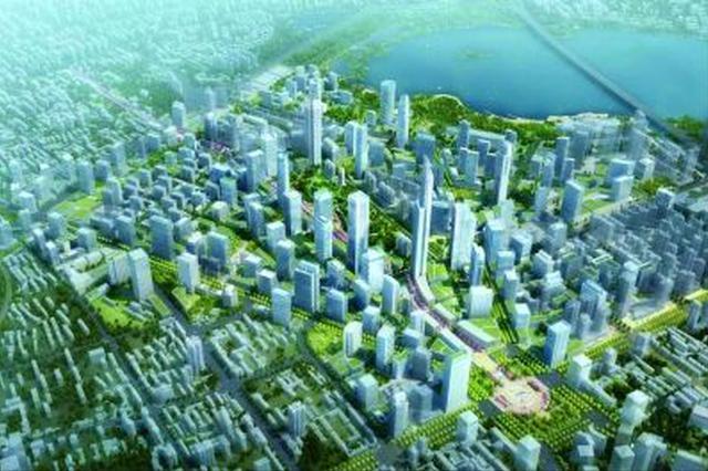 武昌打造新金融特区 3年内实现基金规模5000亿元