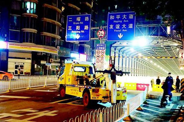 武汉长江公铁隧道出现渗水 三阳路入口封闭抢修