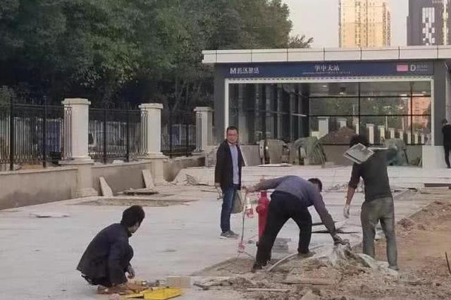 武汉地铁站名引发华中科技大学简称争议 校方回应