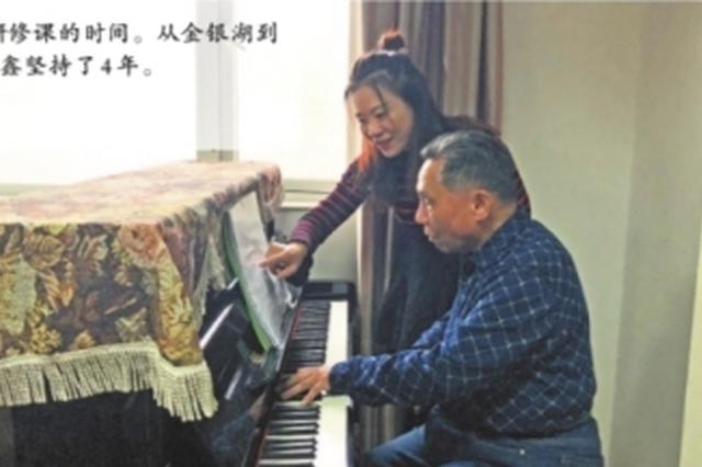 海归音乐硕士帮助80岁老人通过钢琴十级考试