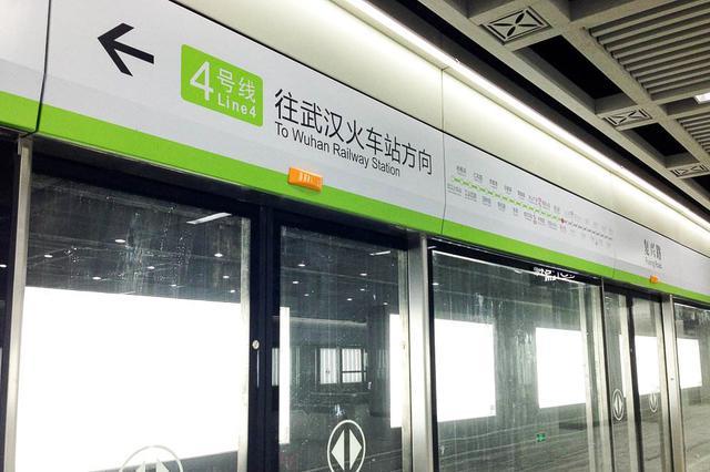 武汉地铁3、4号线将增加上线列车 最小行车间隔缩短