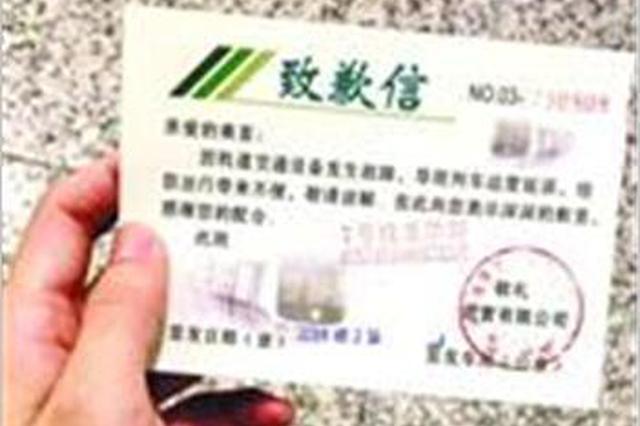 武汉地铁2号线一列车故障退出运营 乘客出行受影响