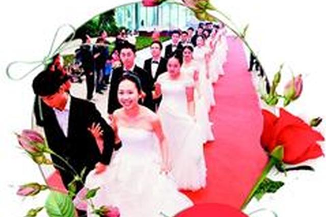 武汉15对留汉创业就业大学生昨日举行集体婚礼